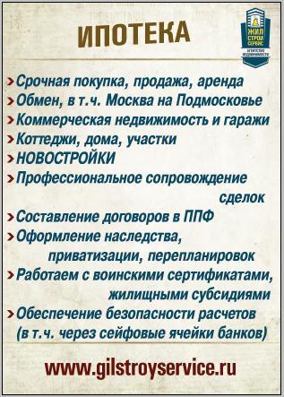 Купить квартиру в Москве Вторичное жилье 59666
